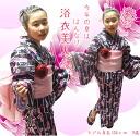 ☆ Kimono kids yukata for ☆ high junior yukata ( 140 / 150 ) black pink kids yukata yukata