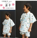 Good fabric! Cute boy Jinbei old pattern retro Jinbei 90.100. 110. 120 *