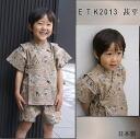 Postage 160 yen ☆ ETK2013 新作日本製男児甚平龍茶色 90, 100, 110, 120cm*