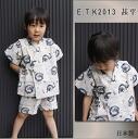 ☆ETK2013 新作日本製男児甚平龍 off white 90.100.110.120cm