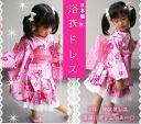 ☆ ☆ review presents ☆ luxury volume ETK yukata dress pink rose and Pearl kids yukata yukata Hinamatsuri kimono's first annual Festival Festival Hinamatsuri Hina Matsuri P12Sep14 kimono *