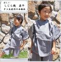Cool ☆ Orthodox held in Jinbei children 110_120, 130_140, 150_160 *