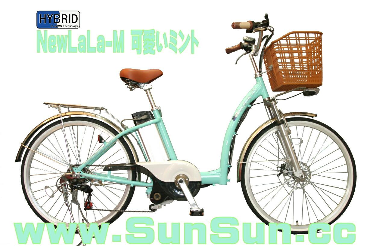 電動自転車 ハイブリッド フル電動自転車 gtr : 電動アシスト自転車 フル電動 ...