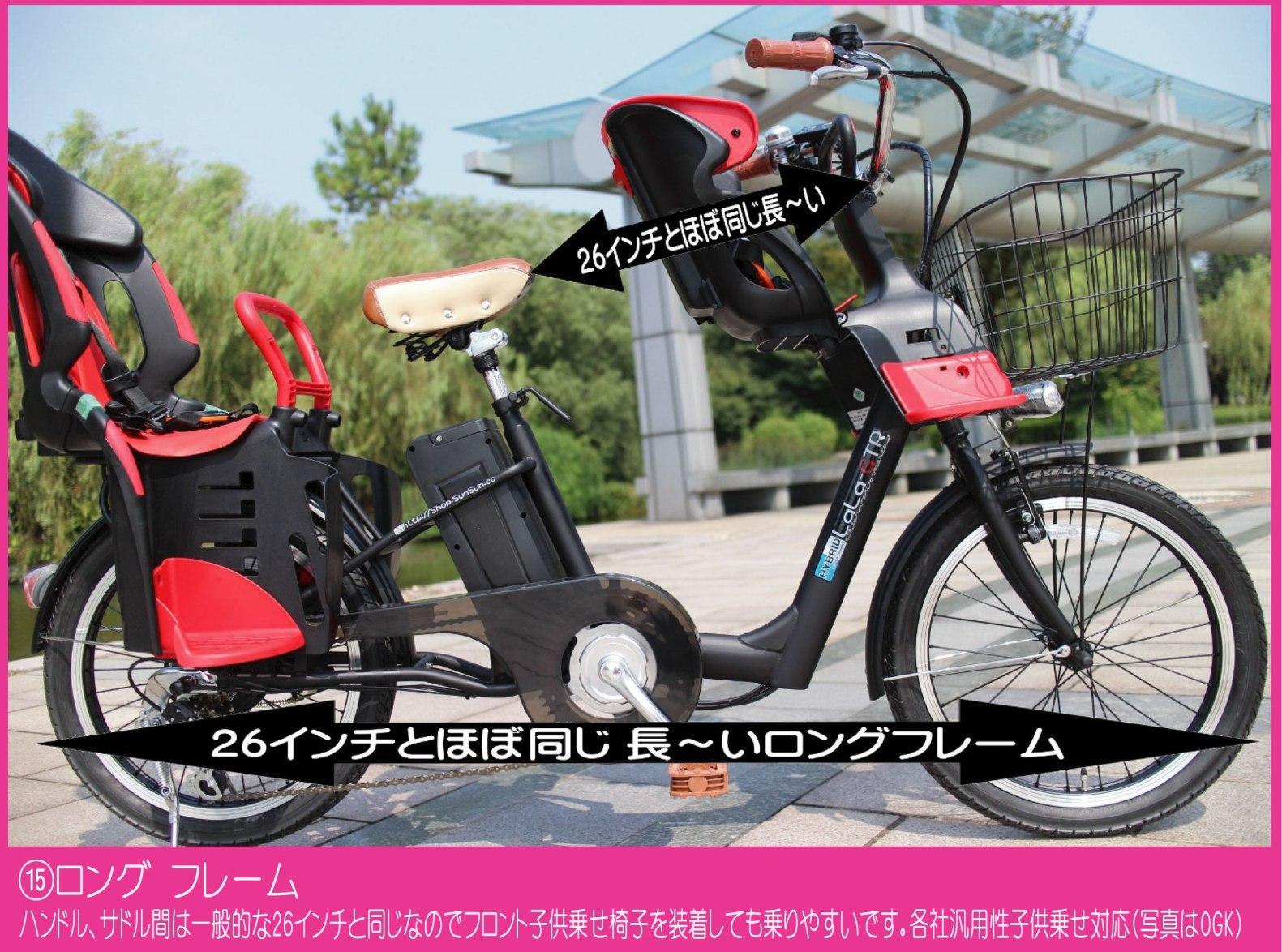 電動自転車 ハイブリッド フル電動自転車 gtr : 楽天市場】MS-GTR-14(MB)日本語 ...