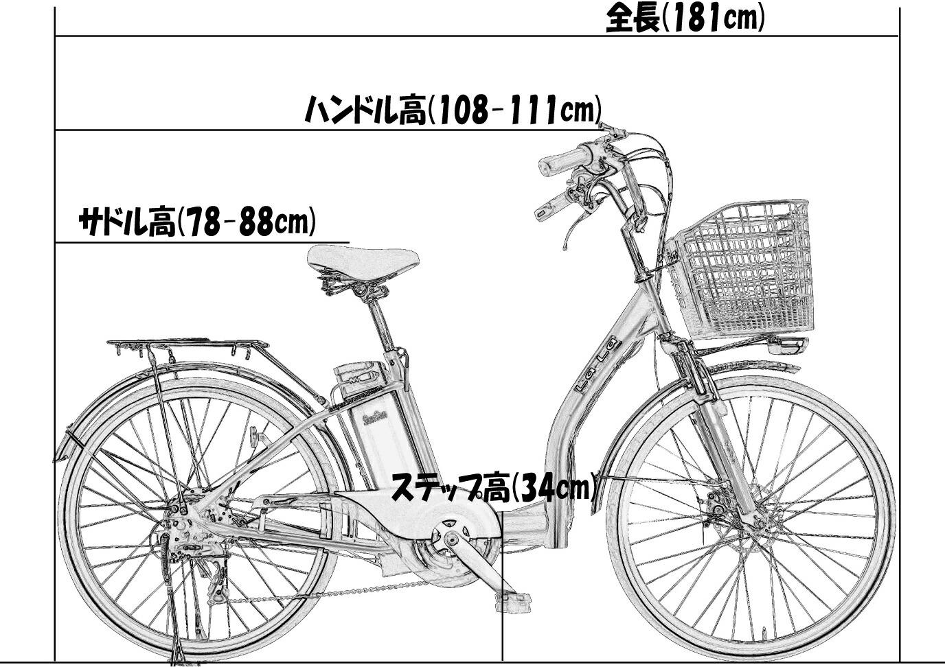 電動自転車 ハイブリッド フル電動自転車 gtr : ... フル電動自転車New GTR MB - Yahoo