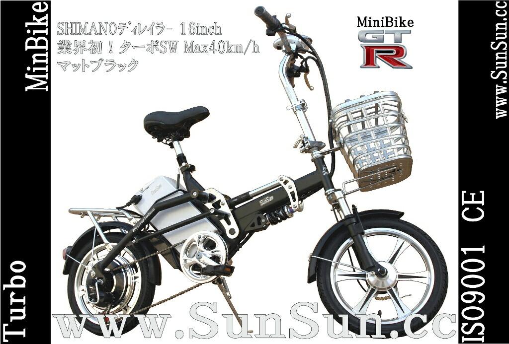 電動自転車 ハイブリッド フル電動自転車 gtr : 激安 アウトレット品