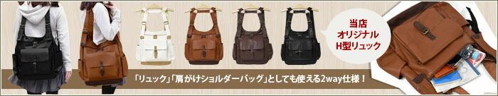 sf-bag-07