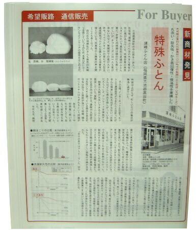 福岡の経済雑誌