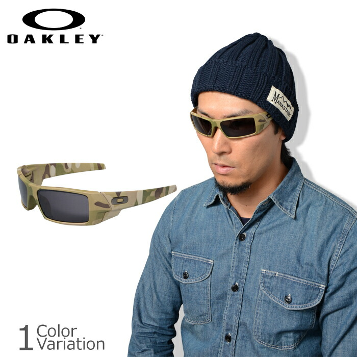 military oakley gascan sunglasses  oakley military sunglasses are. gascan series popular. comes with storage bag english instruction manual. multicam color only.