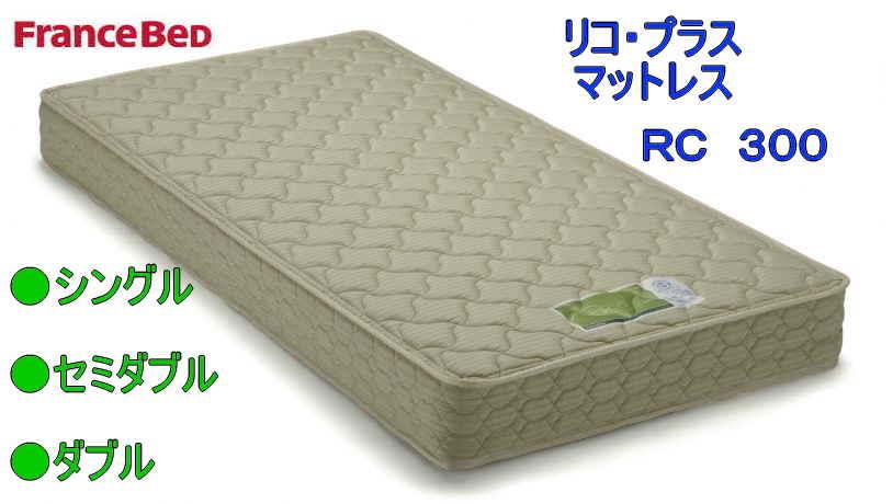 mattress xpress albany ny 2017