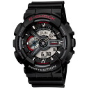 "G Shock Watches Casio ""analog-digital GA-110-1AJF"