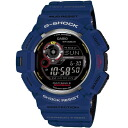 G shock MASTER OF G-man in navy MUDMAN mad man world six stations electric wave correspondence solar watch GW-9300NV-2JF men