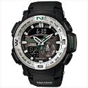 Protrek watch PRG-280-1JF Japan Rolex mens