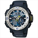 Protrek watch PRG-280-2JF Japan Rolex mens