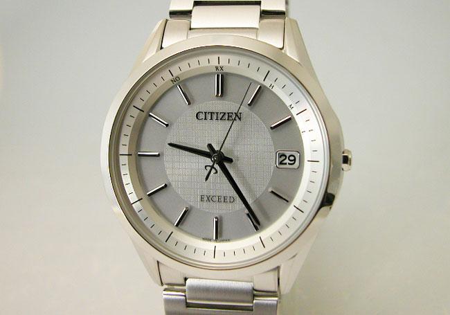 citizen radio controlled clock manual