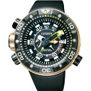 Citizen citizen watch pro master MARINE Eco drive 200m diver-limited product BN2025 -02E domestic regular article men
