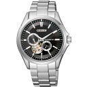CITIZEN-Collection citizen collection mechanical self-winding caseback NP1010-51E men's regular products made in Japan