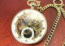 HABMANN ハッフマン pocket watch hand wound skeleton Ref.32629GROH
