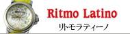 リトモラティーノ