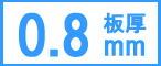 ���ƥ�쥹�� SUS304 #400 �ĸ�0.8mm