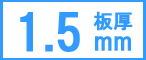 ���ƥ�쥹�� SUS430 2B �ĸ�1.5mm