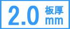 ���ƥ�쥹�� SUS430 2B �ĸ�2.0mm