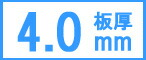 ���ƥ�쥹�� SUS304 2B �ĸ�4.0mm
