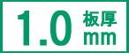 ��������(Ŵ�ġ� SECC �ĸ�1.0mm