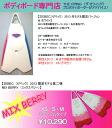 !ZEBEC FIN(제벡크핀) 2013 한정 모델