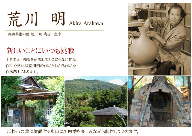 item_profile.jpg