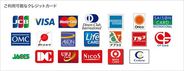 通販も!ドライブも!旅行も!お得なクレジットカードの選び方と目的別おすすめカード4選!!