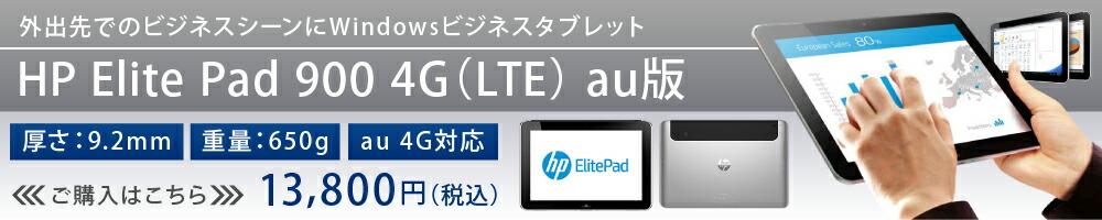 ElitePad 900