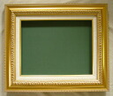 Picture frames for oil paintings (art frame) MJ105 SM gold brand new-bargain