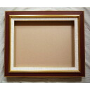 3601 frame (art frame) SM reddish brown - new articles for oil painting