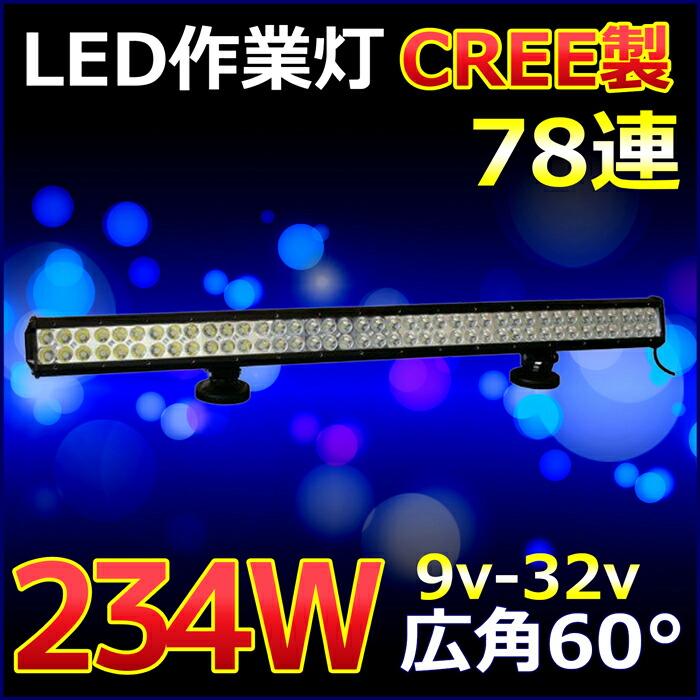 LED船舶用ライト