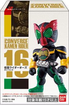 CONVERGE KAMEN RIDER4 (コンバージ 仮面ライダー4)