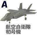 B-161006az-03-001