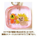 ビンクマ horoscope ★ Leo strap (7 / 23 〜 8 / 22) * ビンクマ and resin colors will leave next.
