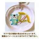 The color of bottle bear constellation strap ★ Sagittarius (11/22 - 12/21) ※ bottle bear, the resin becomes entrusting you