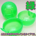 ◎/ with noisy cricket sky capsule recycling product approximately 45mm inside diameter 50