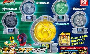 宇宙戦隊キュウレンジャー キュータマシリーズ キュータマ02 (カプセル版)