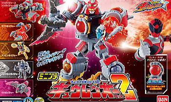 ミニプラ 宇宙戦隊キュウレンジャー キュータマ合体シリーズ02 キュウレンオー2