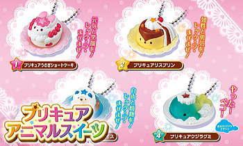キラキラ☆プリキュアアラモード アニマルスイーツ (食玩版)