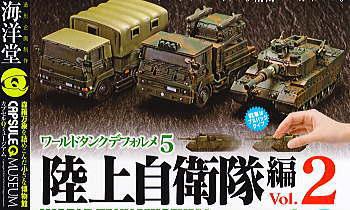 カプセルQミュージアム ワールドタンクデフォルメ5 陸上自衛隊編 Vol.2