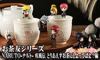 お茶友シリーズ NARUTO ナルト 疾風伝 とりあえずお茶にしよってばよ!編