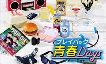 ぷちサンプルシリーズ プレイバック青春days