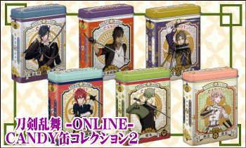 刀剣乱舞 ONLINE CANDY缶コレクション2