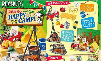 スヌーピー Let's Go Happy Camp!
