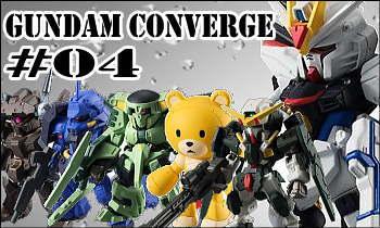 FW GUNDAM CONVERGE #4 (ガンダム コンバージ #4)