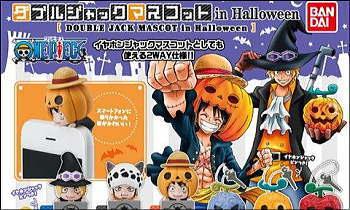 ONE PIECE ワンピース ダブルジャックマスコット in Halloween